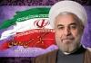 وبگاه سفر ریاست محترمـ جمهور به استان سمنان
